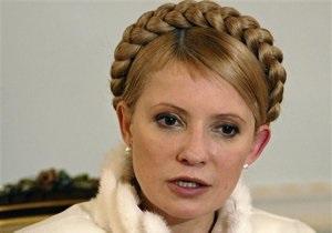 ГПС отказала Тимошенко в проведении встречи с главой миссии наблюдателей от ОБСЕ