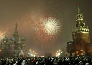 Москва встретила Новый 2013 год