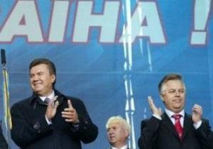 Янукович и Блок левых сил подписали соглашение о взаимной поддержке