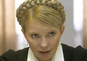 Тимошенко - Таможенный Союз - Янукович - Тимошенко потребовала от Януковича текст Меморандума о сотрудничестве с ТС
