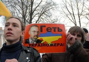 Ющенко призвал Табачника уйти в отставку