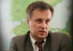 Наливайченко: Власти должны выполнить социальные обязательства перед афганцами