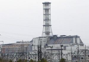 ЕБРР дополнительно выделит 70 млн евро на чернобыльские проекты