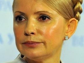 Тимошенко к ПР: Нужно лишать себя, родных, неприкосновенности