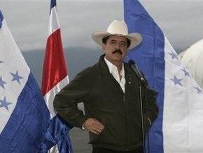 Селайя намерен отправить временное правительство Гондураса в отставку