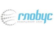 Банк  Глобус  открыл отделение в Чернигове