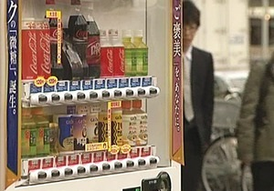 В Японии появились автоматы, которые сами определяют подходящий для покупателя товар