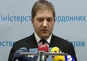 МИД: Украина - это не какой-то обломок империи
