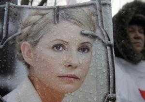 Отношения Украины и ЕС будут заморожены до решения Европейского суда по Тимошенко - депутат