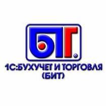 Компания БИТ приняла участие в крупнейшей выставке Восточной Европы - «Здравоохранение 2010»