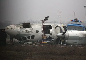 Новости Донецка - Авиакатастрофа в Донецке - Авиакатастрофа в Донецке: начата проверка действий экипажа