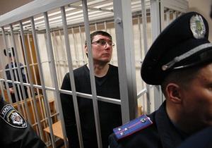 МИД Германии возмущен приговором Луценко