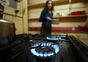 Киевгаз приостанавливает поставки газа Киевэнерго