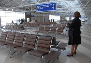 Аэропорт Борисполь выпустит облигации на полмиллиарда гривен