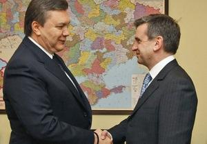 Янукович встретился с новым послом России в Украине