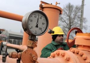 Газпром выставил Украине за недобор газа счет на $7 млрд - FT