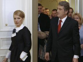Ющенко: Ни одна власть не поступала с Конституцией так цинично, как Тимошенко