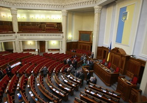 Украинскому парламенту рекомендуют неотложно принять антикоррупционный закон