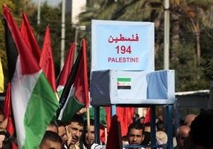 Тысячи палестинцев празднуют на улицах победу в Генассамблее ООН