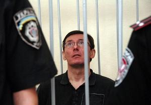 Луценко озвучил список  достойных авторитетов , которые могут изменить атмосферу выборов