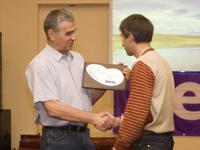 Навигатор и BenQ подвели итоги 2008 г. на конференции для партнеров