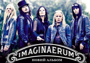В Киеве выступят лидеры симфонической тяжелой музыки Nightwish