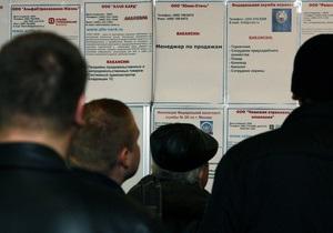 В России мужчина умер в очереди за водительскими правами