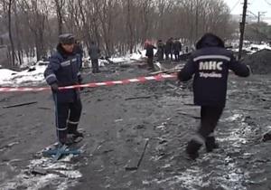 Власти сообщают о вероятной причине обвала в копанке под Енакиево