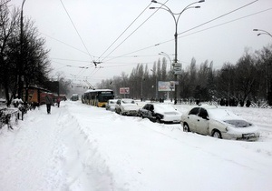новости Киева - снег в Киеве - Вилкул: Кабмин решил перенести рабочий день в Киеве и области с 25 марта на 13 апреля