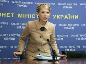 Портнов: Тимошенко себя очень плохо чувствует, она - не Брежнев