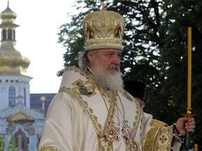Ъ:  Я патриарх - не Российской Федерации