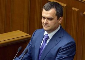 Захарченко ушел в отпуск