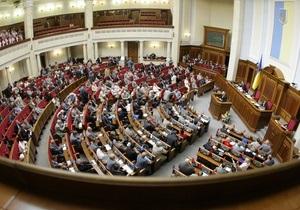 ГПУ готова вернуться к рассмотрению дела о блокировании электрощитовой Рады в 2007 году
