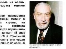 Российские СМИ обрушились с критикой на Вахтанга Кикабидзе