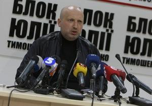Батьківщина заявила о прекращении оттока членов партии