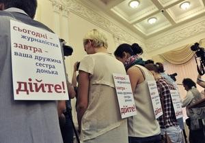 Азаров передумал лишать журналистов аккредитации за молчаливую акцию протеста