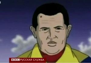 Мультфильм: Чавес в раю встретил Че Гевару - видео