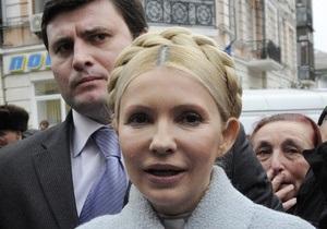 DW: В Европарламенте назвали  смешными  причины запрета Тимошенко покидать Украину