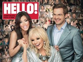 Журнал HELLO! Украина закрывается