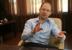 Яценюк назвал необходимые условия объединения оппозиции