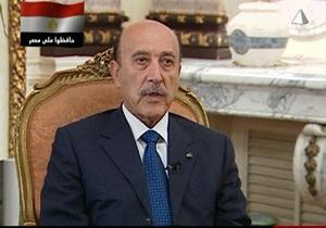 Египет категорически опровергает информацию о покушени на вице-президента