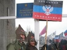 Митинг в Донецке: Не допустим шабаша бандеровцев в нашем городе