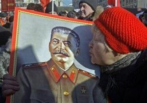 КУН призвал Януковича опротестовать попытки России реабилитировать Сталина