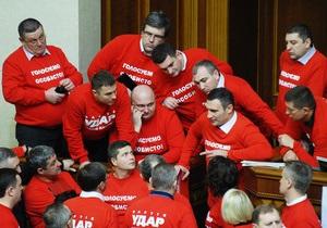 Депутаты от УДАР останутся в Раде на все выходные
