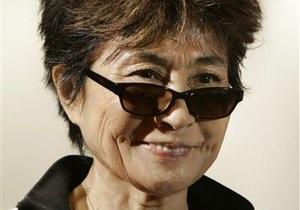 Йоко Оно создаст фильм из улыбок людей со всей планеты