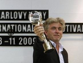 Названы победители международного кинофестиваля в Карловых Варах
