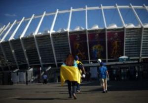 Продажа билетов на матч Украина – Франция временно приостановлена