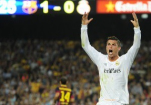 Роналду назвал  засранцем  судью матча с Барселоной