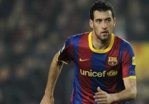 Бускетс: Игроки Реала опять плачут о судействе? Они всегда ищут оправдания