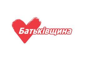 Днепропетровский лидер Батьківщини сложил полномочия в горсовете, покинув партию